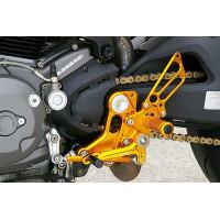 08-14 Ducati Monster 696...