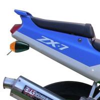 96-04 Kawasaki Ninja ZX7RR...